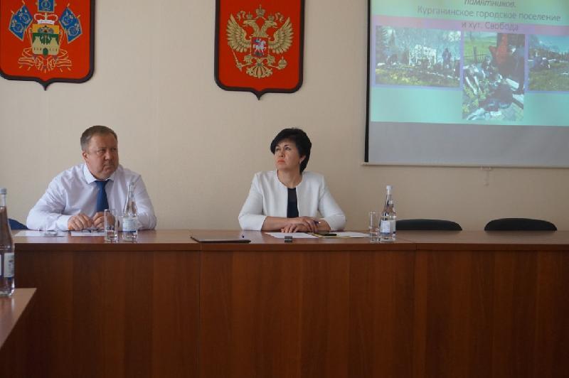 фото В районной администрации прошло традиционное еженедельное районное планерное совещание